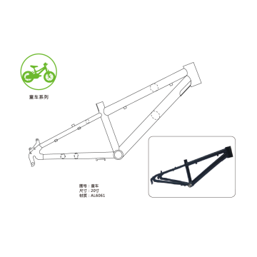 20inch full alloy children bike/bicycle frame