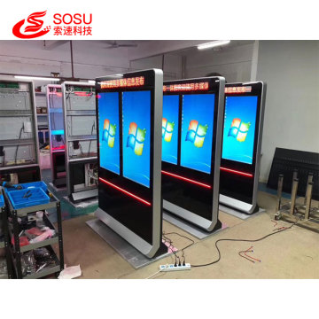 Floor standing wireless digital signage