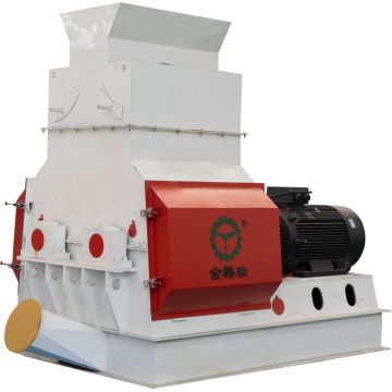 High Efficiency Double Shaft Hammer Mill
