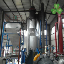 Industrial Wood Gasification Power Generation