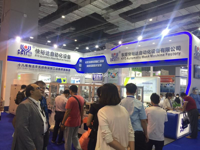 2017 exhibition in Shanghai 5