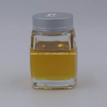 Multifunctional Gear Oil Additive Package Price