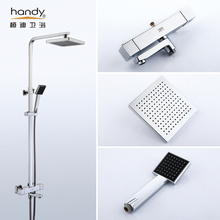 Best Quality for Thermostatic Bath Shower Mixer Square Thermostatic Bath shower mixer export to South Korea Manufacturer
