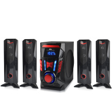 4.1 TV multimedia surround speaker system