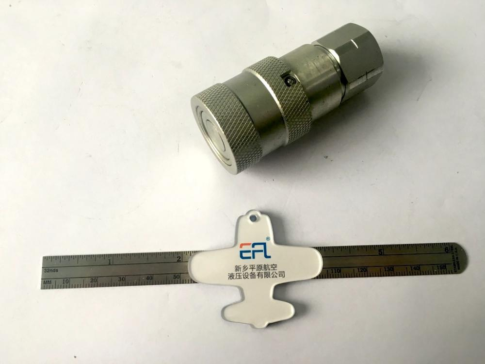 10 Pipe Size ISO16028 Female Quick Coupling