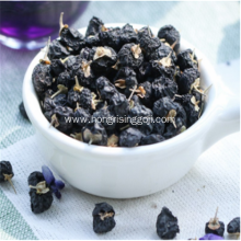 Dried Wild Black Barbary Wolfberry