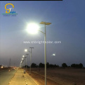 Top sale Energy conservation led outdoor street light