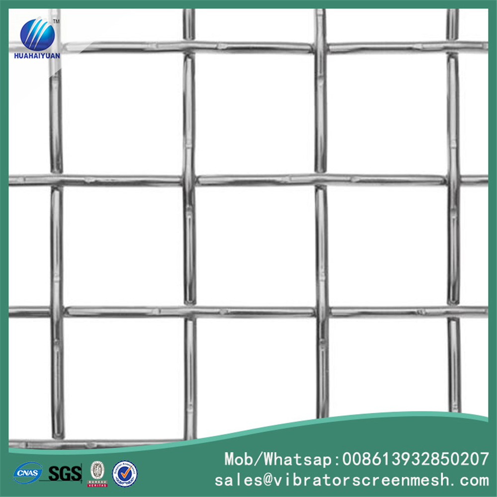 Flat Top Decorative Woven Mesh