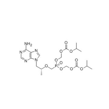 Tenofovir Disoproxil (Called Aids080741) CAS 201341-05-1