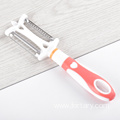 2 in 1 vegetable peeler julienne slicer