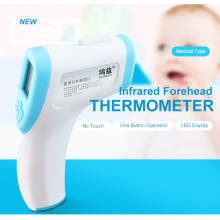 Digital Temperature Gun For Kids And Adult