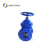 "Electric Actuated 4"" Gate Valve"