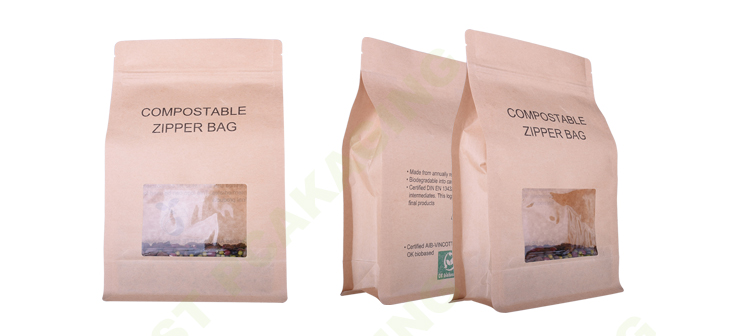 Kraft Paper Biobased Plastics Compostable Green Bags