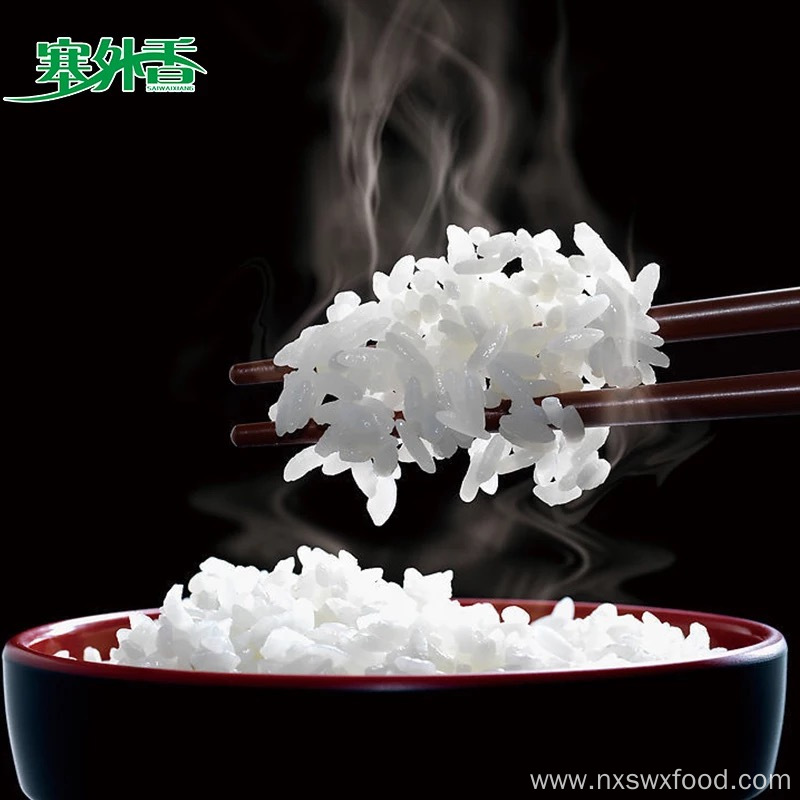 Glutinous rice free scouring fragrant rice 5kg