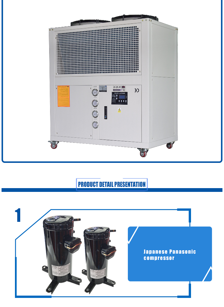 Industrial air cooled low temperature chiller (2)