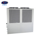 60hp Air Cooled Water Chiller