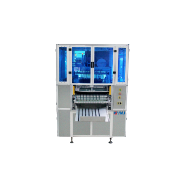Automatic multi-function magnetic strip mounting machine