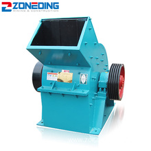 7.5kw Mini Small Stone Hammer Mill Crusher