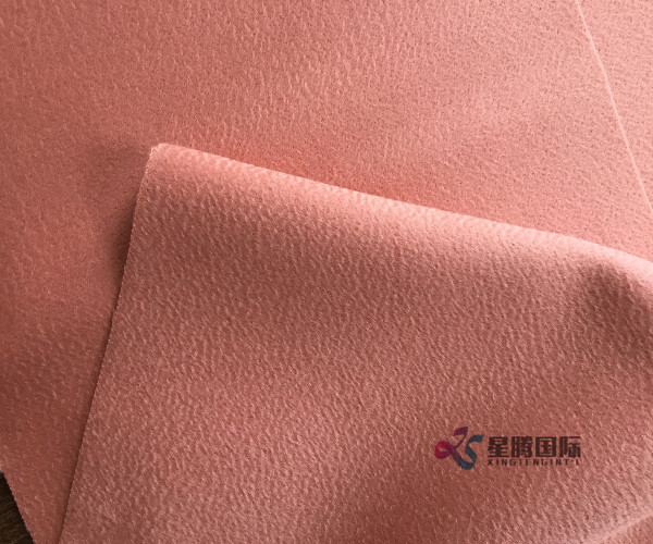 Pink Water Wave 100% Wool Fabric