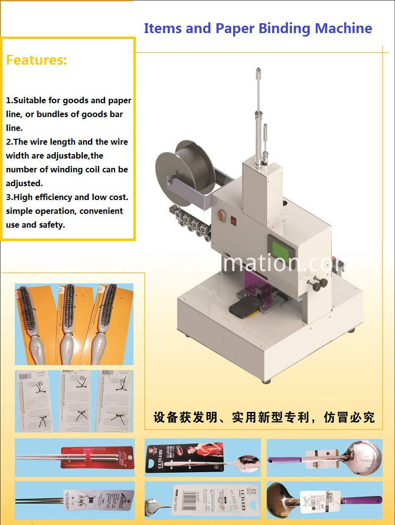 Automatic Binding Machine