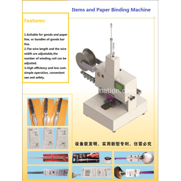 Semi-automatic Cardboard Binding Machine