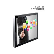 Metal frame PCAP Touch Monitor