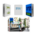 P6 Double sided Outdoor LED Display
