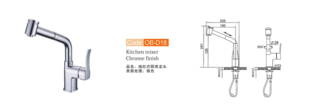 Cook Mono Kitchen Mixer Ob D18