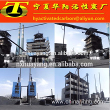 Bulk pellet carbon active production line