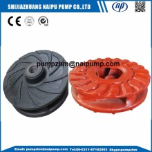 F6147 rubber and metal impellers