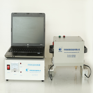 Steel/Aluminum/Iron Pneumatic Dot Peen Marking Machine