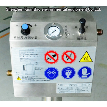 High Quality Automatic feeding system