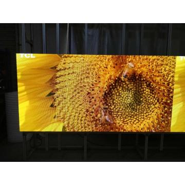 P1.6 Fine Pixel Pitch LED Display