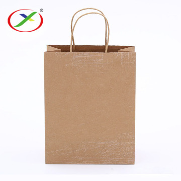 twist rope handle paper bag