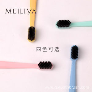 Couples toothbrush bamboo charcoal toothbrush
