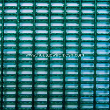Polyurethane Vibrating Screen Mesh