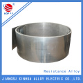 the good quality FeCrAl alloys