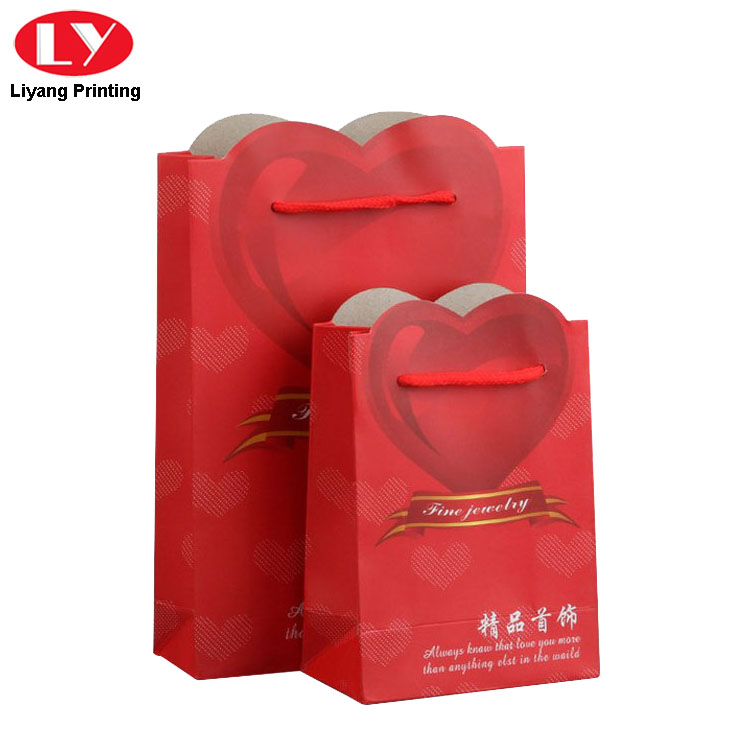 Gift Bag For Jewelry