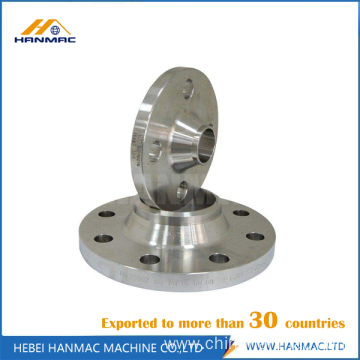 Aluminum plate flange ASTM standards