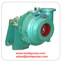 Coal Washing Mechanical Seal Slurry Pump