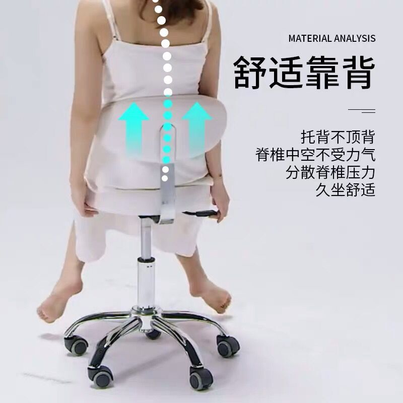 Manicure Salon Chair