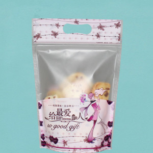 CUSTOMIZED PACKAGING FOOD BAG