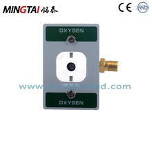 Metal medical gas terminal air connector