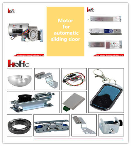motor of automatic door1_