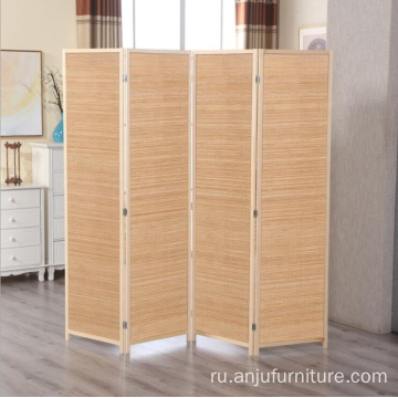 4 panels Wood cheap room divider