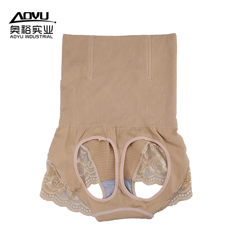 New Style Seamless High Waist Women  Briefs