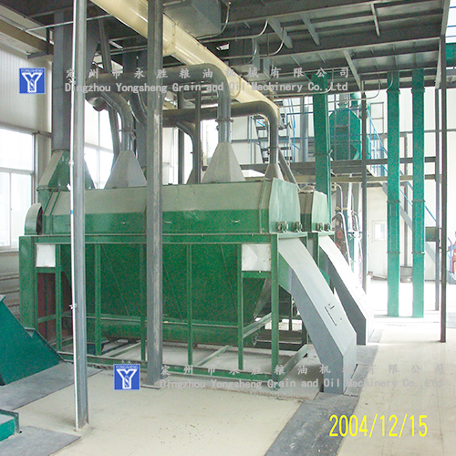 300T Cottonseed turnkey Project