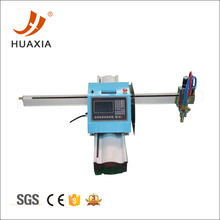 Goods high definition for Steel Cutting Machine Portable CNC steel cutter for sales supply to Iceland Exporter