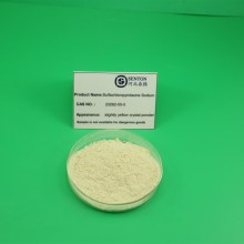 Best Price for for Sulfonamide Medikamente Pale Yellow Solid Sodium Sulfamerazine export to Spain Supplier