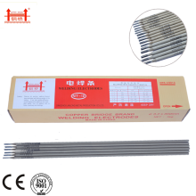Fast Delivery for E7018 Welding Rod E7018 Welding electrodes 3/32inch 1/8inch 5/32 inch supply to Germany Exporter